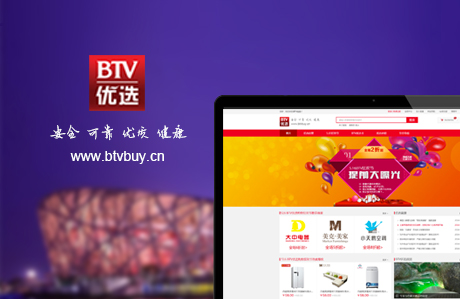 BTV优选(北京电视台)