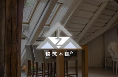 锦筑品牌官网网站
