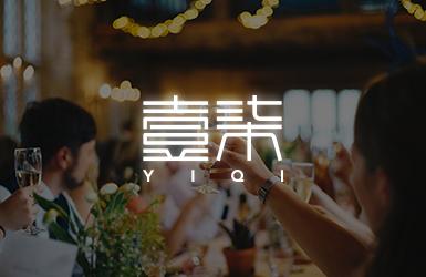 壹柒团建官方平台